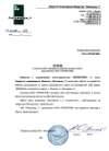 Плеханова 7 отзыв