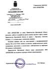 Отзыв Правятельятва Ярославля